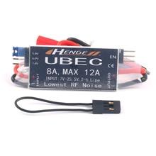 JMT 8A UBEC sortie 5 V/6 V 6A/8A Max 12A entrée 7 V-25.5 V 2-6S Lipo/6-16 cellule Ni-Mh entrée Mode BEC pour quadrirotor RC
