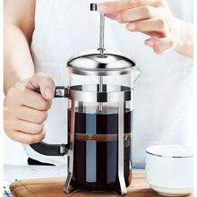 Französisch Presse, Edelstahl + Borosilikat Französisch Presse Kaffeekanne, Kaffee Maker, tee Topf 350ml 600mL