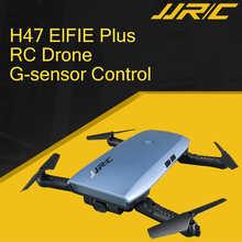 JJRC H47 ElFIE Plus Дрон с камерой 720P HD WIFI FPV обновленный G-Датчик управления складной RC селфи Квадрокоптер VS H37 кофе