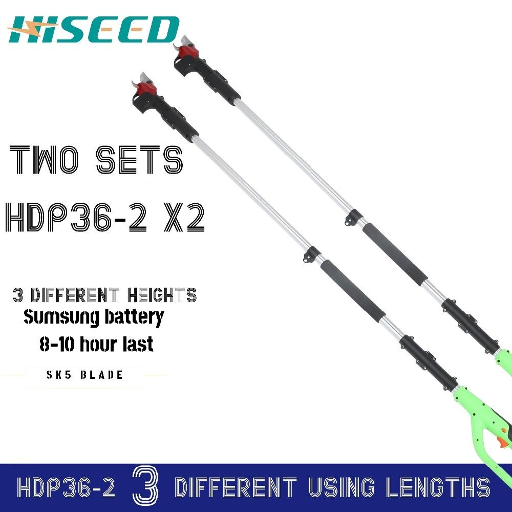 HISEED مجموعتين معا للبيع تلسكوبي مقص بستان حديقة الكهربائية المقلم HDP36-2 بطارية مقصات تقليم