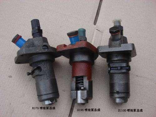Бесплатная доставка топливный инжекторный насос Changfa Changchai R165 R170 R175A R180 R180A S195 S1100