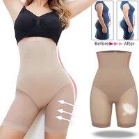 high waist butt lifter tummy control panties shapewear body shaper underwear thigh slimmers shapers seamless slim panty shorts