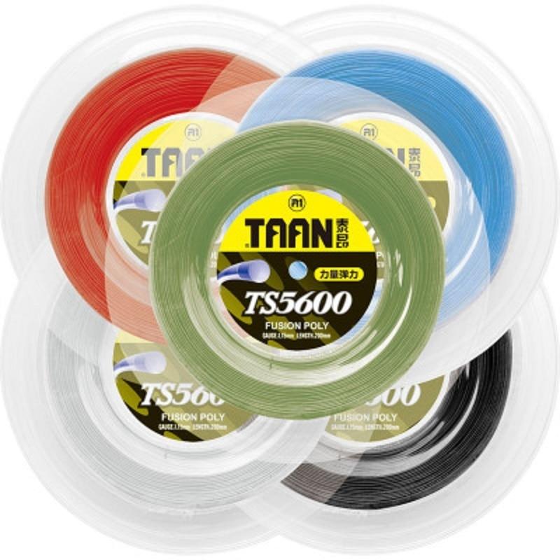 1 Reel TAAN TS5600Tennis String 1.15mm Round Polyester String Durable Tennis Training String 200m 50-55 Pounds tour xc 17l tennis string reel black