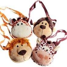 Mignon Nici Animal Lolita sac à dos en peluche cerf tigre Lion ours babouin Cosplay sac à lintérieur des enfants doux sac à dos