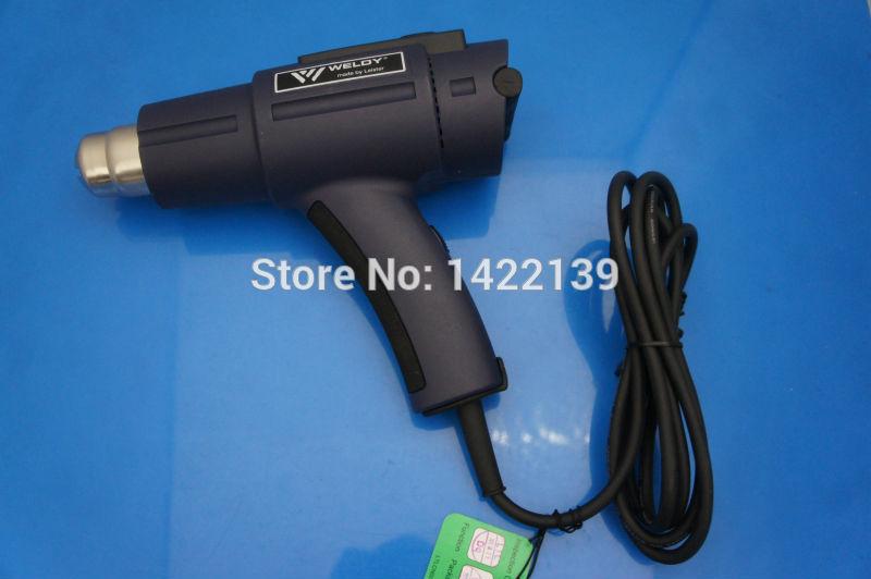 WELDY PLUS,230V/2000W,digital display hot air gun/Heat Gun/Hot air tool,14 function programmes(Shrinking, Deforming, Welding...)