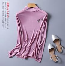 المرأة 50% الحرير 50% فسكوزي متماسكة الدانتيل تي شيرت كم طويل قميص رداء علوي كلاسيكي SG315