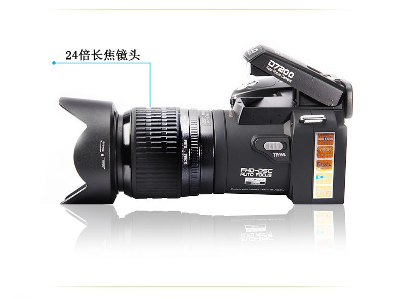 Winait polo 33 mega pixels cmos câmera de vídeo digital slr, 24x zoom hd completo 1080p câmera digital