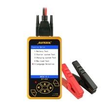 AUTOOL BT460 samochodów 12 V 24 V akumulator do pracy przy dużych obciążeniach Tester ołowiu kwasu akumulator żelowy AGM komórek analizator 4 ''TFT kolorowy wyświetlacz
