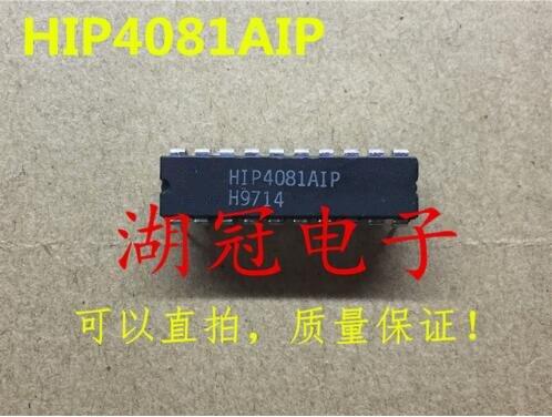 Envío gratuito HIP4081 HIP4081AIP 10 unids/lote