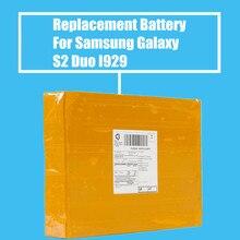 Nouveauté 10 pièces/paquet 1800mah batterie de remplacement pour Samsung Galaxy S2 Duo I929/Epic 4G tactile SPH-D710 de haute qualité
