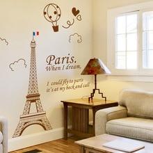 Autocollants muraux tour Eiffel marron   Décoration pour bâtiment, bricolage, vie de ville, maison, Stickers muraux pour chambre à coucher, affiche murale