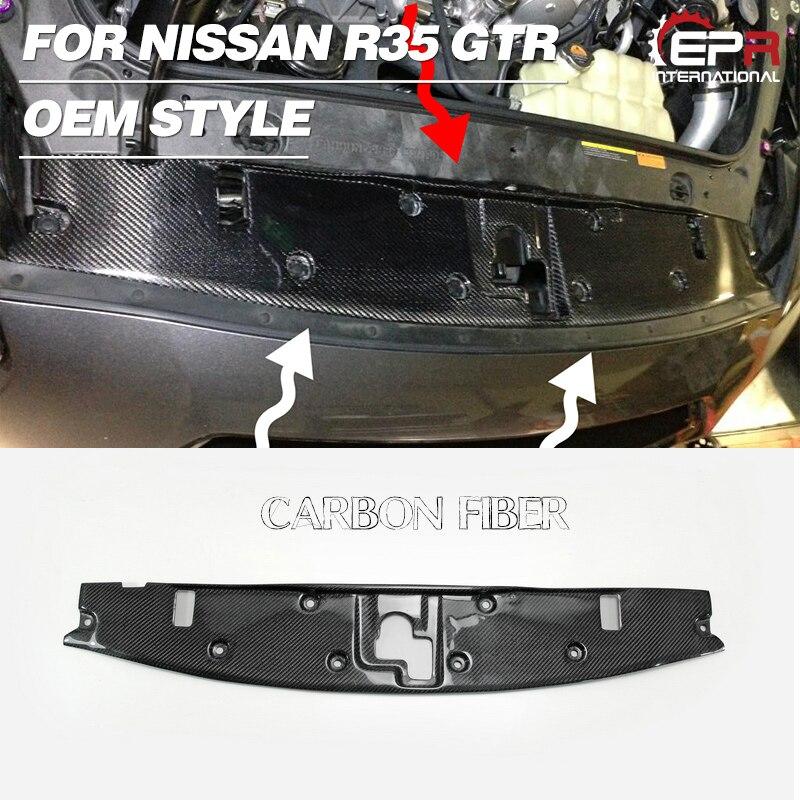 Acessórios do carro para nissan r35 gtr oem painel de refrigeração fibra carbono slam acabamento brilhante tuning motor capa interior corpo kit guarnição