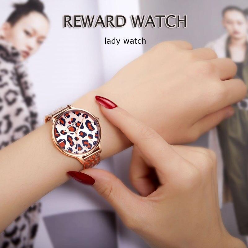 Reloj de lujo para señora, a la moda, de malla Ultra delgada fina, con correa de acero, reloj de cuarzo con esfera de leopardo para mujeres, reloj para señoras, mochilas