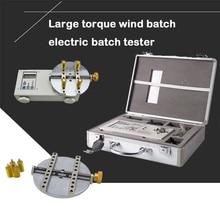 100N Electric batch torsion meter Digital Precision High torque wind batch electric tester Screwdriver torque meter 1 Pcs