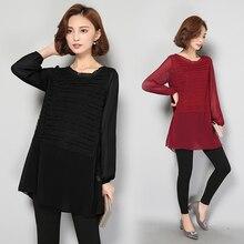 4xl plus big size blusas feminina 2016 new korean spring autumn women long sleeve blouse black long shirts female A1766