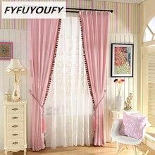 Rideau à fenêtre solide de luxe moderne 5 couleurs   Rideau de cuisine pour salon, rideaux de fenêtres plats personnalisés