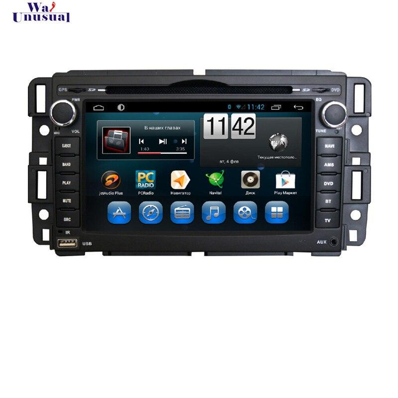"WANUSUAL estilo de coche de 7 ""Android 6,0 reproductor de vídeo para coche para Buick Lucerne 2008 2009 GPS de navegación con BT WIFI 1024*600"
