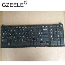 GZEELE nouveau clavier arabe AR pour HP probook 4520 4520S 4525S 4525 avec cadre noir clavier dordinateur portable