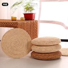 AAG New Tatami Futon Meditation Cushion Japanese Handmade Thickening Yoga Circle Corn Straw Husk Mat Seat Cushion Home Decor