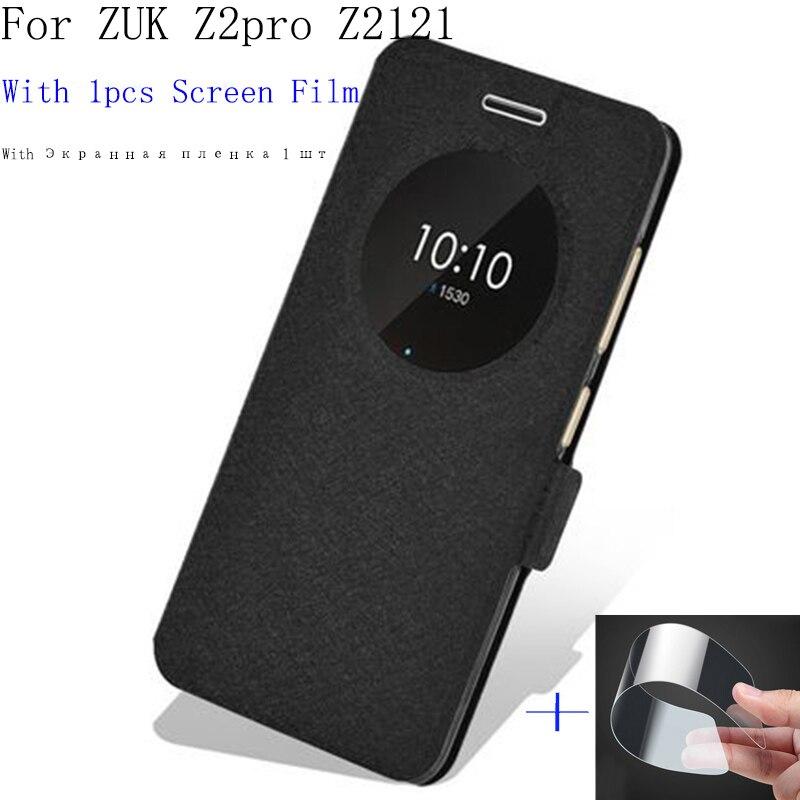 Смарт-Окно просмотра для Lenovo ZUK Z2pro Z2121 корпус открытое окно телефон батарея для ZUKZ2pro ZUK Z2 pro задняя крышка кобура