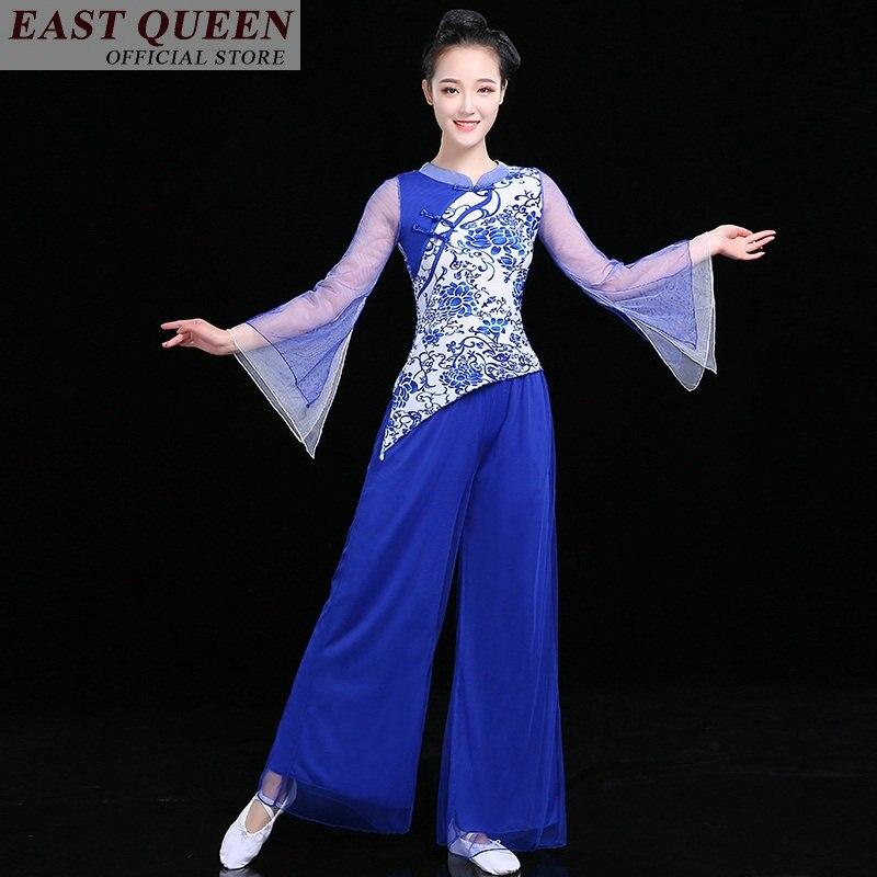 الشعبية الصينية الرقص التقليدية الصينية الملابس للنساء المرحلة الرقص ارتداء اثنين من قطعة مجموعة أعلى و السراويل الرقص ارتداء FF316 A