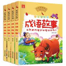 4 livre/ensemble chinois Pinyin livre photo idioms chinois histoire de sagesse pour les enfants personnage livres de mots histoire inspirante