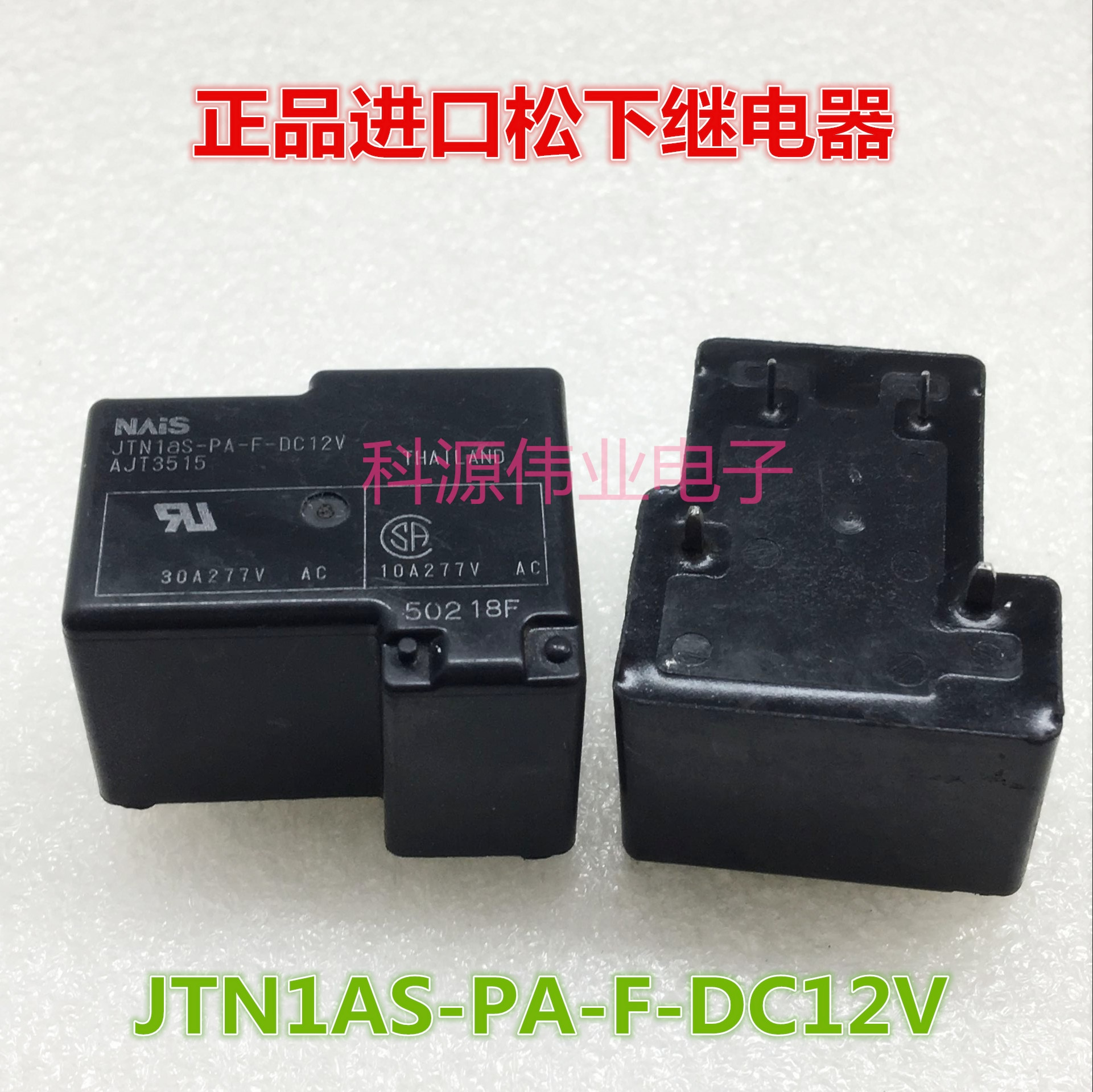 Relé de JTN1AS-PA-F-DC12V AJT3515 12VDC 30APIN