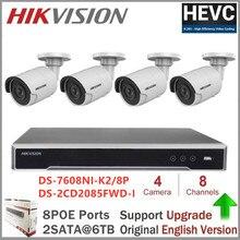 Hikvision CCTV Camera Kits DS-7608NI-K2/8P Embedded Plug & Play 4K NVR + DS-2CD2085FWD-I 8MP(4K) IR Fixed Bullet Network Camera
