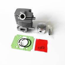 Ht2310/g23l 잔디 트리머 헤지 트리머 1e32f 브러시 커터 실린더 세트 직경 32mm