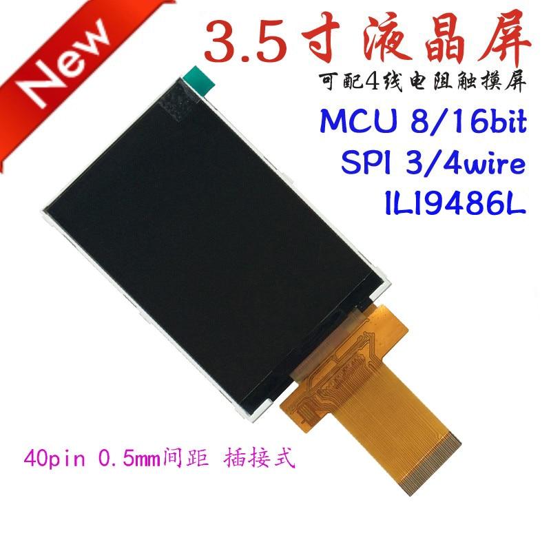 Sonnenlicht Lesbar bunte 3,5 zoll TFT IPS full view LCD display bildschirm 40PIN buchse 320RGB * 480 ILI9481 Touch panel ILI9488