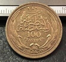 1916 egipt (sułtanat) 100 Qirsh/piastres-hussein Kamel