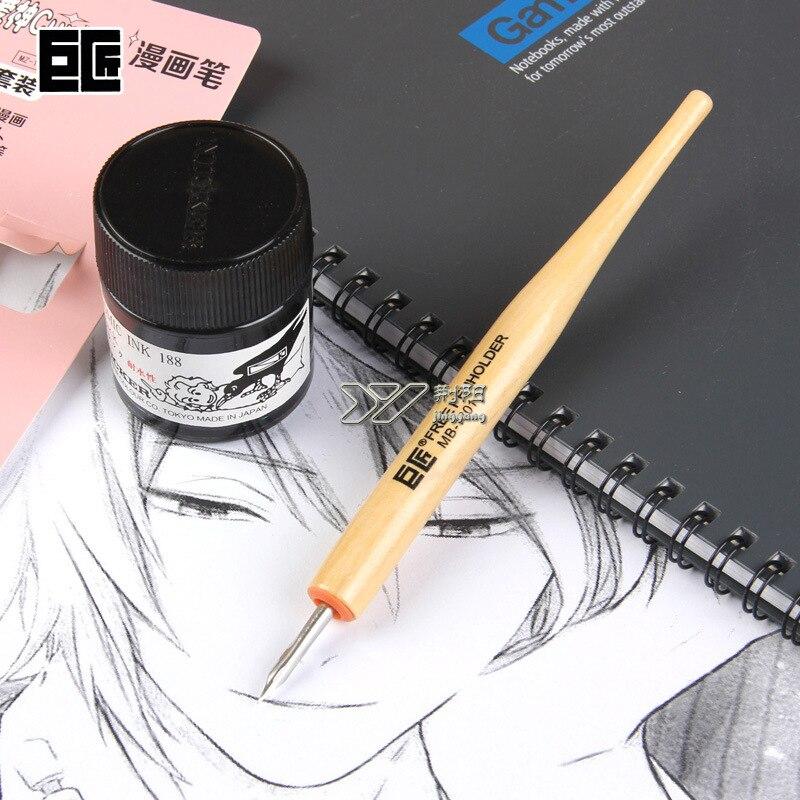 Maestros del lápiz para caricaturas japonesas, pluma acuática + 3 puntas, Pintura Realista china, dibujo, caligrafía, DP020
