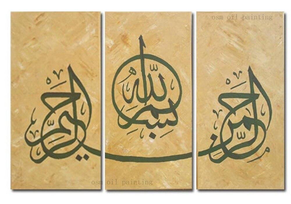 Lienzo moderno de 3 piezas pintado a mano con caligrafía árabe, arte de pared islámica, pinturas al óleo sobre lienzo abstractas
