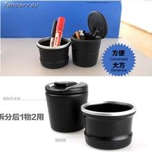portable  Car Ashtray Cup Holder Auto Accessories FOR mitsubishi montero kia nissan qashqai j10 j11 suzuki vitara volvo mustang