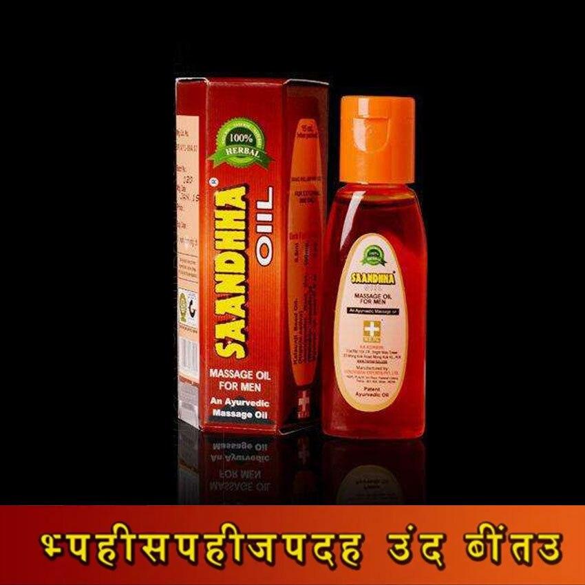 2 uds. Aceite de Saandhha Indian God loción aceite sexual para hombres agrandar el pene crema de erección Spray Miembro grande ampliación de aceite aumentar el crecimiento
