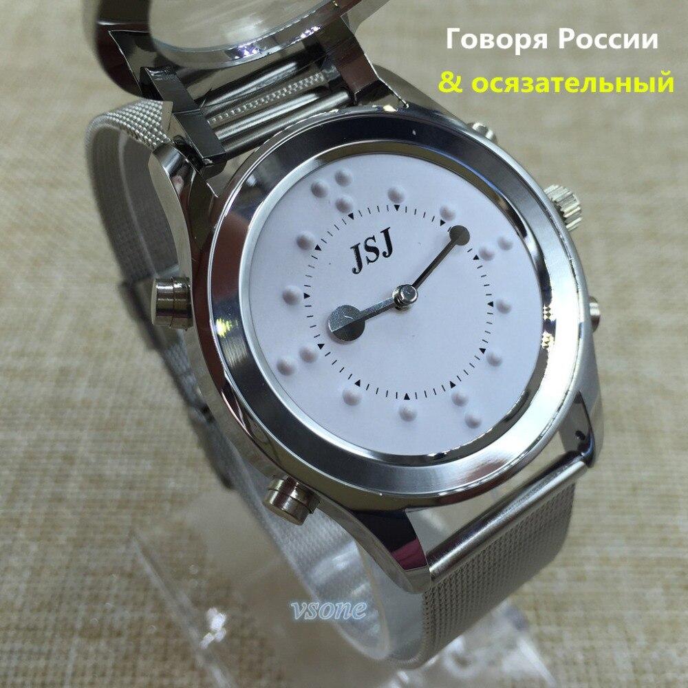Russo falando e relógio tátil para pessoas cegas