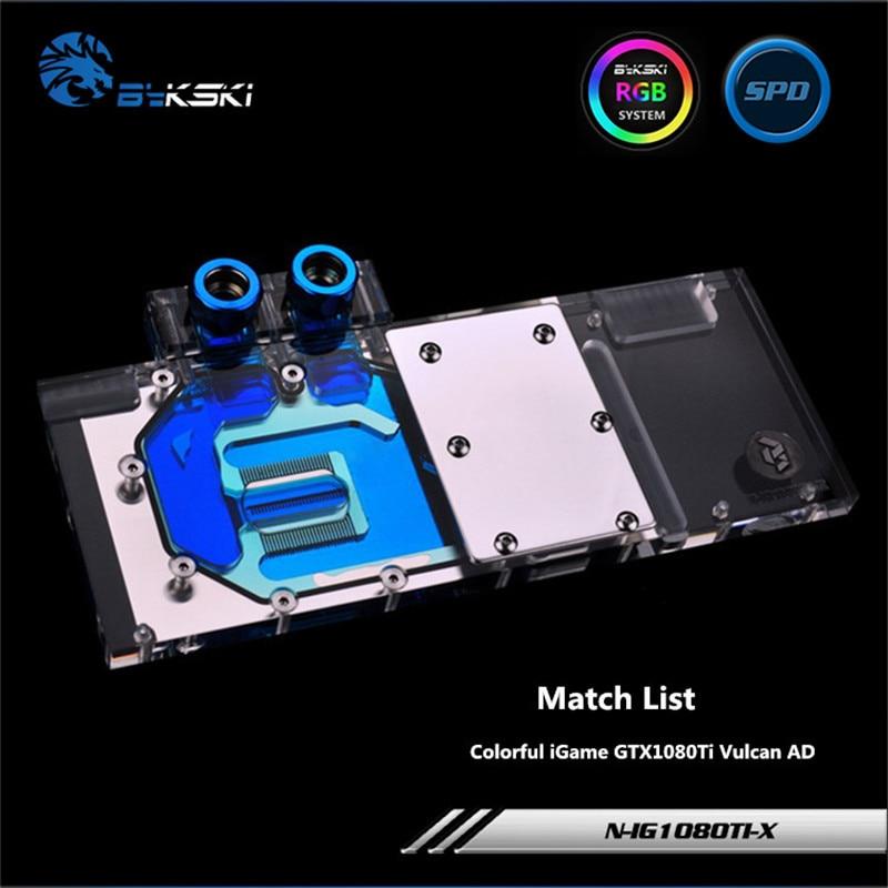 Bloque de agua GPU de cobertura completa Bykski para VGA iGame colorido GTX1080Ti Vulcan AD tarjeta gráfica N-IG1080TI-X