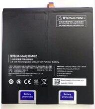 BM62 Battery For Xiaomi Pad 3 Mipad 3 MEC91 Baterry 6400mAh High Quality