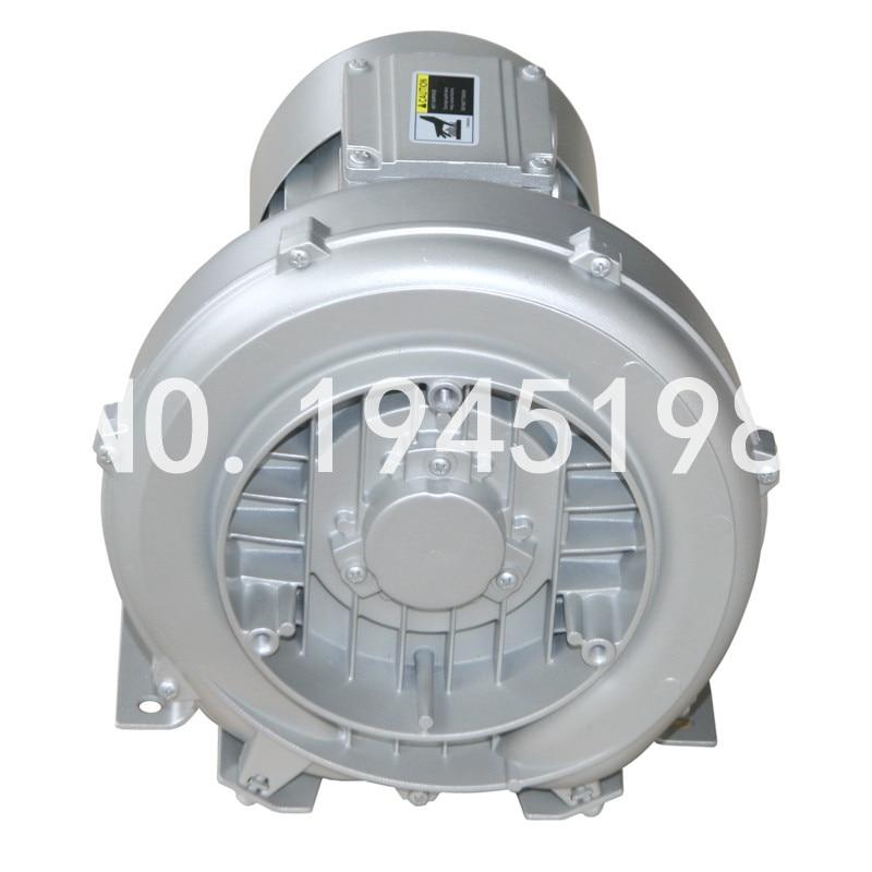 Bomba de vacío de canal lateral de soplador de aire mini anillo de soplado 2RB230-7AH06 0.25KW/0.29KW