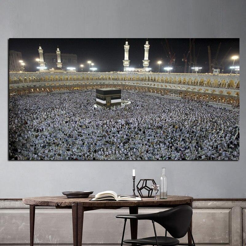 HD imprimir Meca musulmanes islámicos peregrinos de Hajj rezando en multitud pintura sobre lienzo imagen religiosa para sala de estar Cuadros