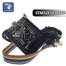 STM32F103C8T6 development board STM32F103C small system core board STM32 single-chip learning board Diy kit