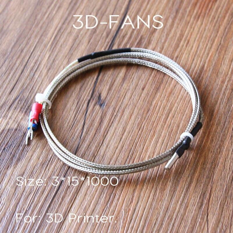1PCS K Type 1m High Temperature Sensor 0-600 Degree Thermocouple for 3D printer Industrial Temperature Controller 3*15*1000