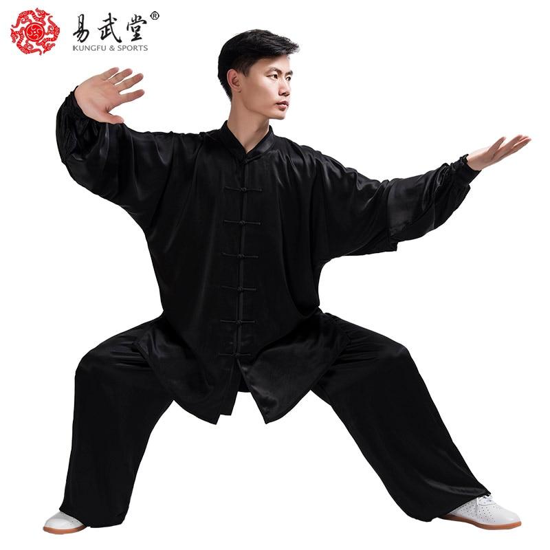 Chinese martial arts produce  Kung fu suit  high quality Tai chi uniform and Taiji clothing Wushu set