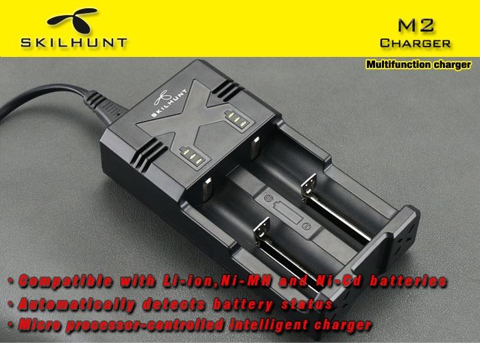 Оригинальное умное зарядное устройство Skilhunt M2 с индикатором для Li-Ion Ni-MH Ni-CD 18650 26650 RCR123 AA AAA C