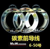 MAD MOUSE50m MW Flurocarbon Leader Line size #6 - #50 Jigging leader line Carbon Fishing Line