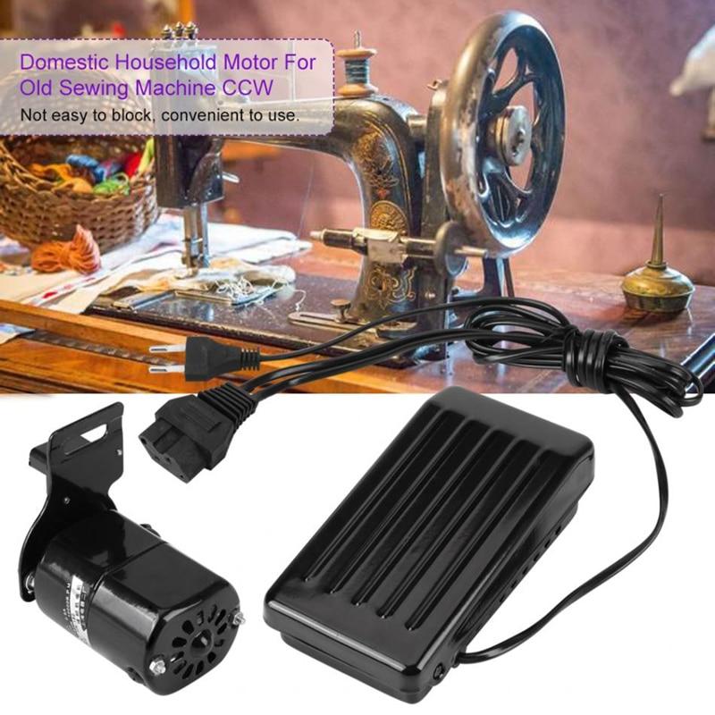 Двигатель для швейной машины с ножной педалью (10 000 об/мин, 220/110 В, 180 Вт)
