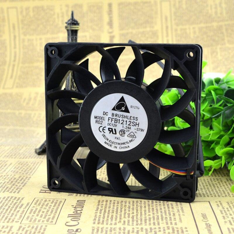Delta FFB1212SH 12025 12cm 120mm DC 12V 1.24A 3-pin server inverter case axial cooler industrial fans