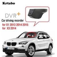 car driving video recorder wifi camera for bmw x3 2015 for bmw x1 2011 novatek 96658 1080p dash cam night vision high quality