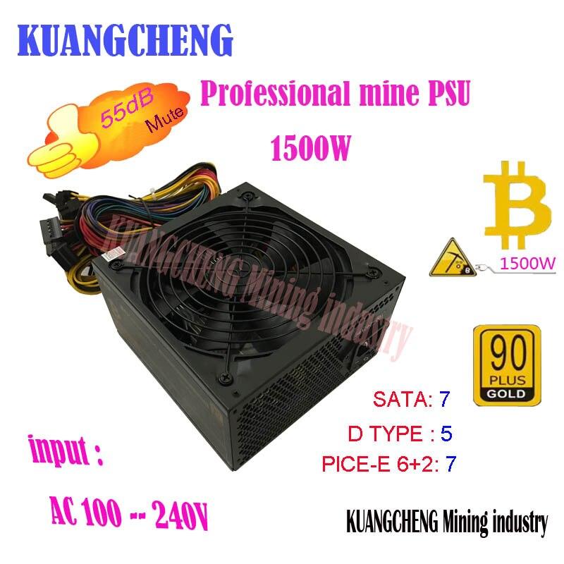 Ultra-silencioso de alta potência de saída de alta taxa de conversão, uso de versão estável de mineiro para a fonte de alimentação de mineiros asic eth dash btc ltc