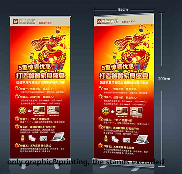 Graphic Printing ONLY Roll Up PVC Banner POP Sign Display Advertising 85x200cm For Trade Show Exhibition 20pcs no Stands